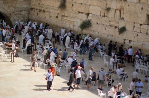 The wailing wall Jerusalem